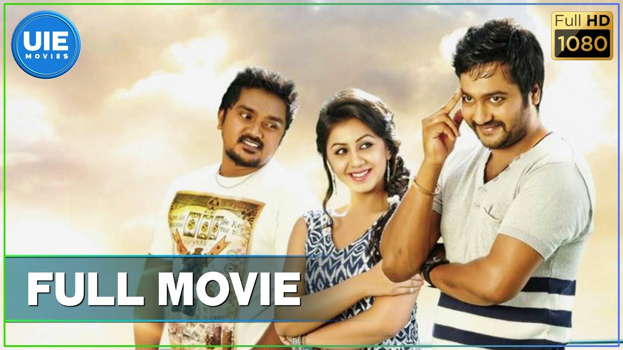 Movie 2 Ko