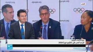 الألعاب الأولمبية ..التصويت النهائي سيكون في أيلول/سبتمبر في البيرو