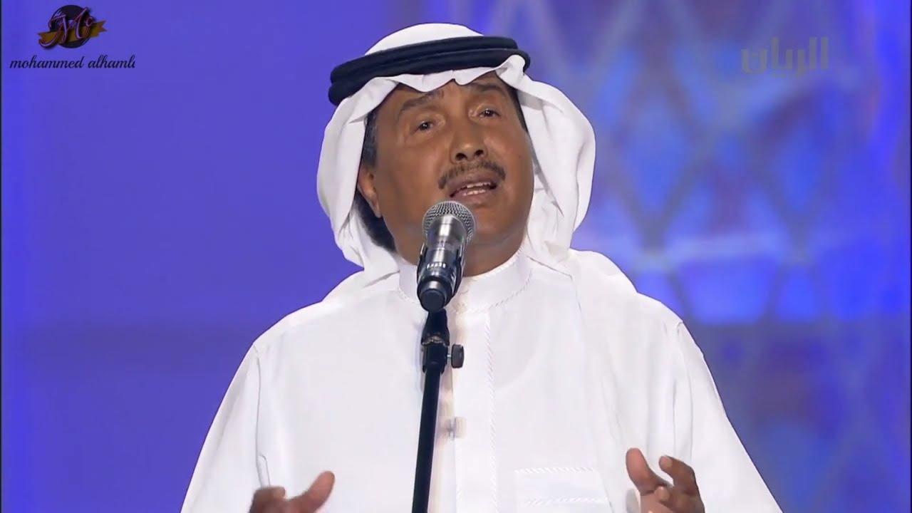 محمد عبده لنا الله ياخالي من الشوق Hd Youtube