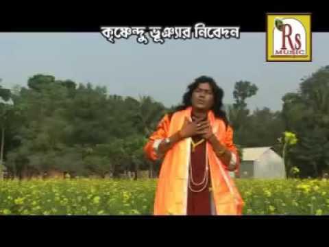 Sathi Re Banhdu Re   Samiran Das Chandan