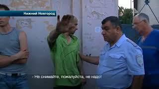 Самый неудачный угощник из Нижнего Новгорода