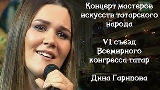 """Дина Гарипова, Радик Салимов. """"У воды"""""""