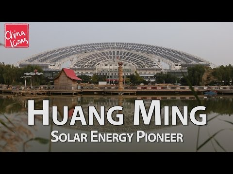 China's Solar Valley - meet Huang Ming, its creator | A China Icons Video