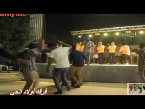فرقه اولاد الحي - فرقة الغناء الشعبي (حقيبه سودانيه) Family Mic