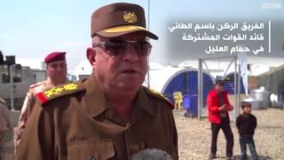 فيديو..الحكومة العراقية تؤسس مركز للتحقق من أهالي الموصل