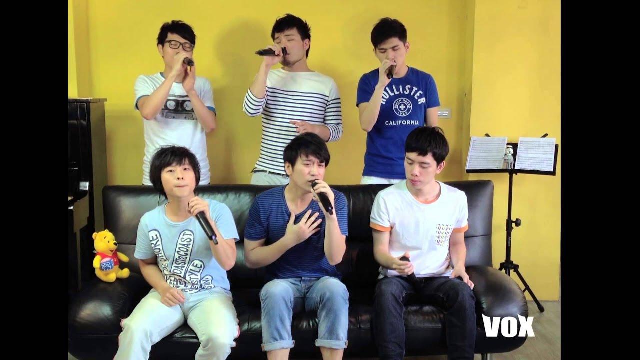 VOX 玩聲樂團 - 我的歌聲裡 (A Cappella)