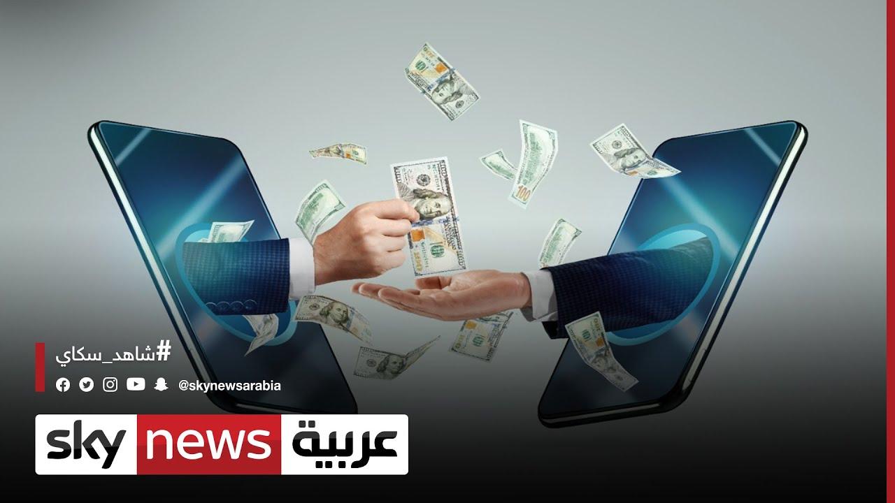 هل تلجأ الكويت لفرض ضريبة على حوالات المقيمين؟  | #الاقتصاد  - 15:55-2021 / 9 / 14