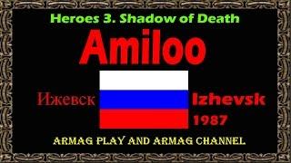 Amiloo (Инферно, Сир Мюллих) vs The_ (Темница, Видомина). Diamond. БО3. игра 2(, 2016-11-06T00:11:29.000Z)