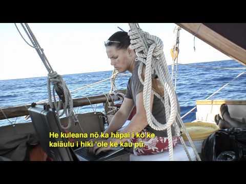 """ʻĀhaʻi ʻŌlelo Ola """"11 for 2011"""": Kaʻiulani Murphy"""