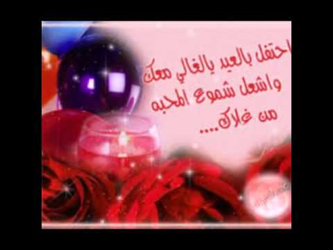 Joyeux Anniversaire Mon Amour Khadija Gosupsneek