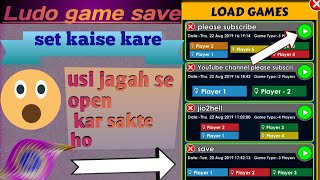 Ludo game ko kaise set Kare  today 2020