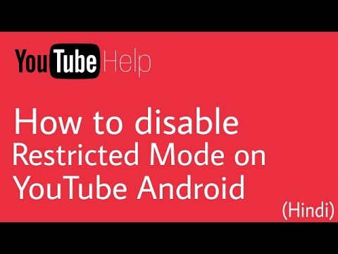 How to disable restricted mode on YouTube Android   Hindi