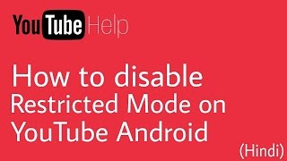 How to disable restricted mode on YouTube Android | Hindi