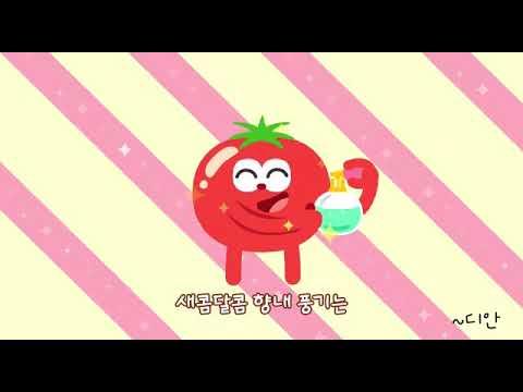 Lagu anak-anak Korea