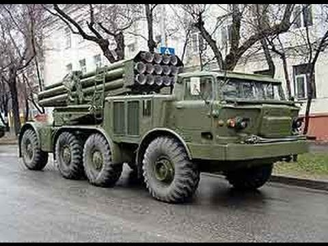 Реактивная система залпового огня «Ураган» -Славянск Донбасс Украина