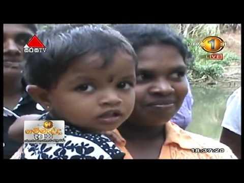 Gammadda Sirasa TV 26th August 2016