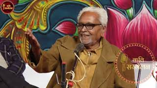 dr-kumar-vishwas-indore-kavi-sammelan