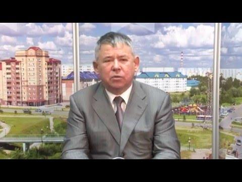 Обращение главы города Олега Дейнека
