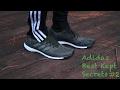 ADIDAS BEST KEPT SECRETS?! #2 - ADIZERO Primeknit