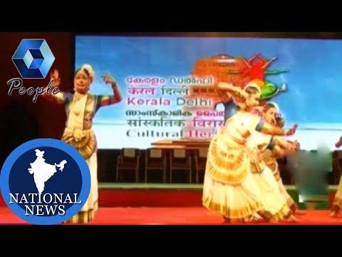 Kerala-Delhi Heritage Fest Concluded