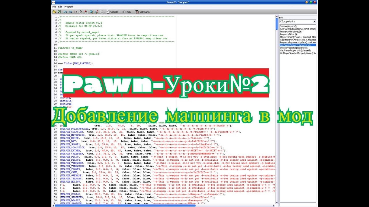 pawnox