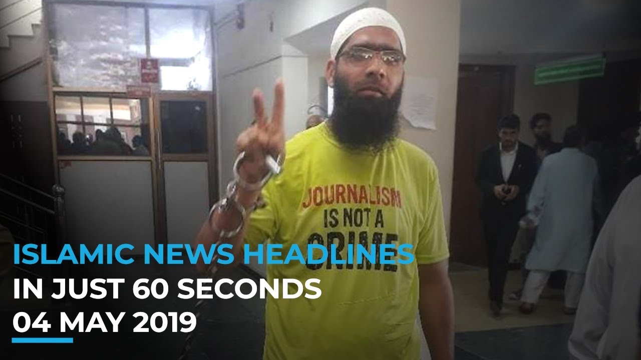 Islamic World Headlines | 04 May 2019 | In Just 60 Seconds