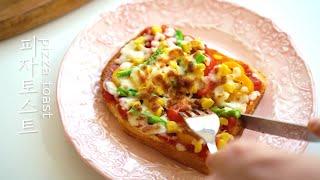 4분이면 가능! 초간단 식빵요리 l 피자토스트