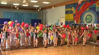 Танцевальная гимнастика, г. Каменское