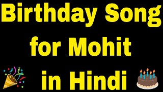 Birthday Song for Mohit - Happy Birthday Song for Mohit