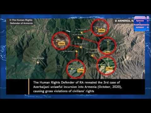 Армяне требует немедленного вывода ВС Азербайджана