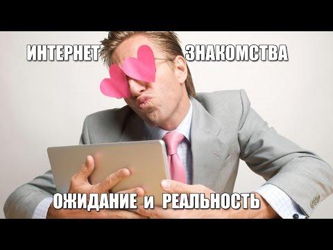 Знакомства для секса в Украине