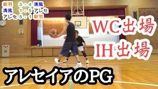 【最強】神奈川で無敗のポイントガードが化物すぎた(出会ったボーラー100人と1on1)《31/100》【バスケ】 thumbnail