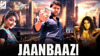 Jaanbaazi - Dubbed Hindi Movies 2016 Full Movie HD l Indrajith, Bhama, Sandhya, Dhanya