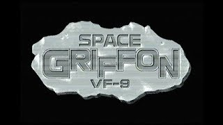 PS1 SPACE GRIFFON VF 9 OP