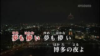 野村美菜 - 博多の夜