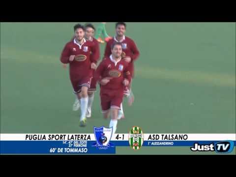 """A.S.D Puglia Sport Laterza: """" Tutti i  Goal  della stagione 2015-2016"""""""