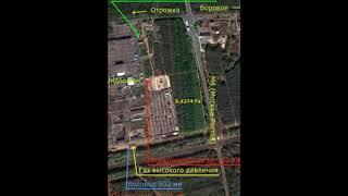 Продам земельный участок от 1 га Воронеж, Воронежская область (тел. 8 950 761 636).Недвижимость.
