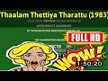 [ [M0V13 B3ST] ] No.42 #Thaalam Thettiya Tharattu (1983) #The9173fjqpe