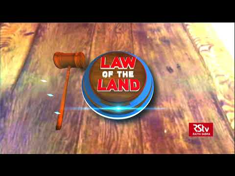 Law Of The Land - Bill On Salaries Of Supreme Court & High Court Judges