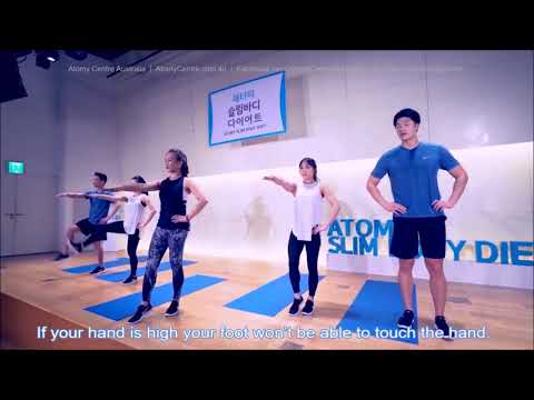 Atomy Slim Body Diet – Lower body joints – English Subtitle