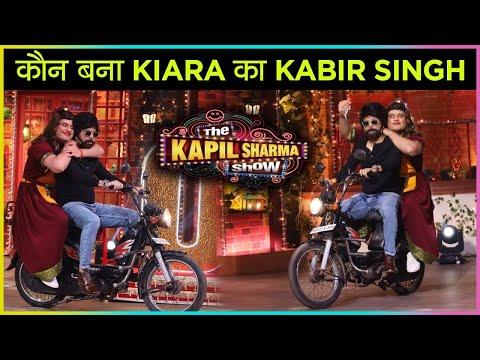 KABIR SINGH IN KAPIL SHARMA SHOW |FUNNY VIDEO|