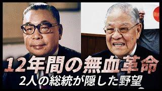 【李登輝元総統の足跡②】台湾民主化を支えた2人の男…蒋経国の想いと李登輝の野望