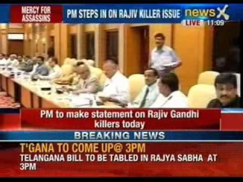 Prime Minister makes statement on Rajiv Gandhi killers today
