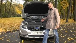 тест-драйв Volvo XC60 D4