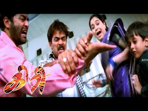Giri | Giri full Tamil Movie Scenes |  The true identity of Arjun is revealed | Giri Fight Scene