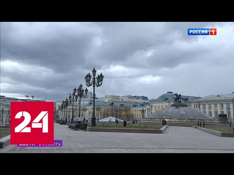 """""""Индекс домоседа"""" хвалит россиян - Россия 24"""