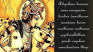Achyutashtakam (with Lyrics) by OM Voices