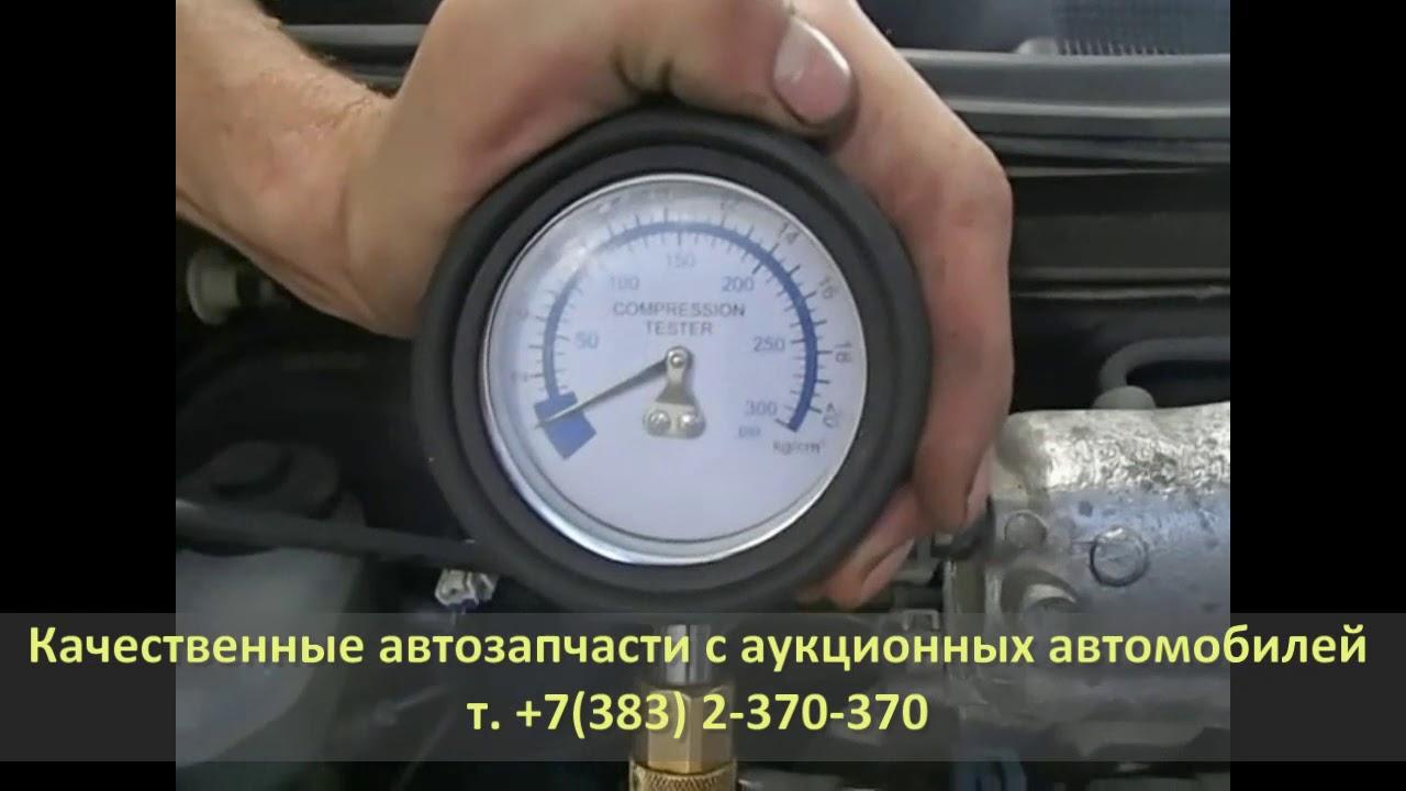 8.19 ЗАМЕНА ЗАДНИХ СТОЕК НА Toyota. - YouTube