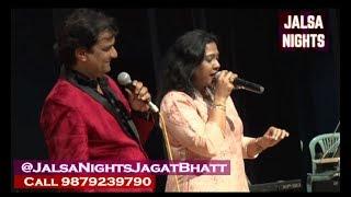 Hum Banjaron Ki Baat | Shailaja Subramanian, Prashant Naseri | Live at Jalsa Nights Jagat Bhatt