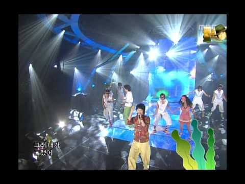 Download lagu Banana Boat - Goodbye Ceremony, 바나나보트 - 굿바이 세레머니, Music Core 20060819 online
